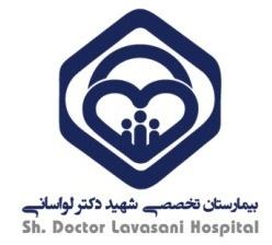 بیمارستان لواسانی