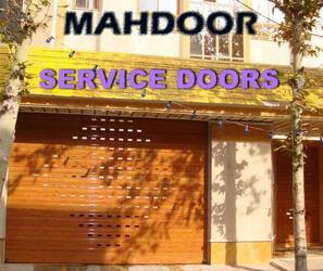 mahdoor service door
